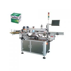 Labeling Machines For Protein Powder Cans