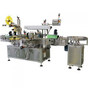 野菜ボックスラベル印刷機の印刷