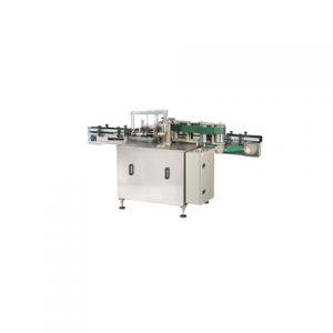 冷凍食品ボックスラベル印刷機
