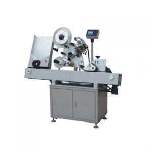 ゴミ袋ラベル印刷機