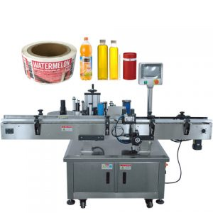 金属ラベル印刷機