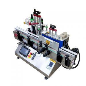 自動粘着プラスチックチューブバイアルラベリングマシン