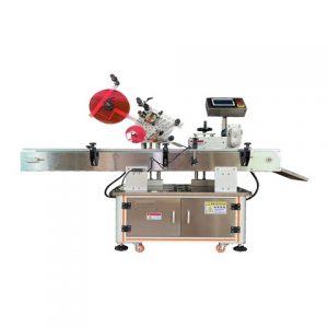 両面印刷の製造とラベリングマシンの適用