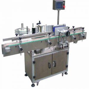 自動ボックス片面ラベル印刷機
