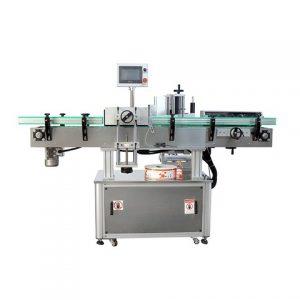 印刷ラベル硬化オーブン