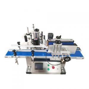 カートントップ印刷ラベルマシン