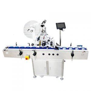 ターンテーブル高速の自動バイアルラベリングマシン