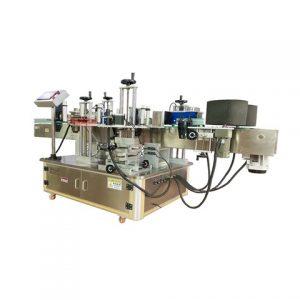 プロのカートンオンライン印刷印刷およびラベルアプリケーター