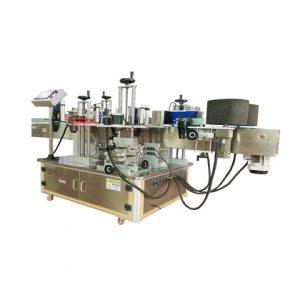 片面自動ラベル印刷機粘着装置