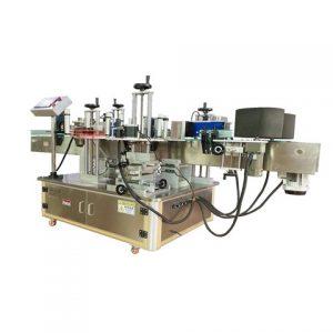 食品アルミ缶ステッカーラベル印刷機