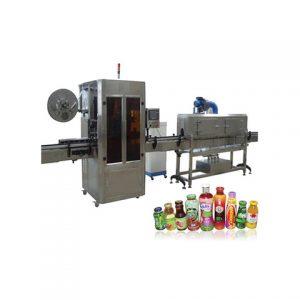 良質の粘着瓶詰めラベル印刷機
