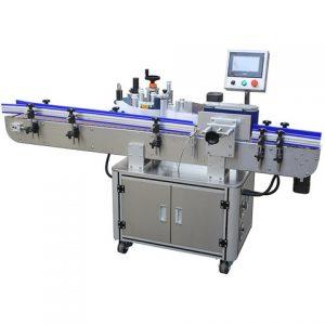 自動チョコレートホイルとラベル印刷機