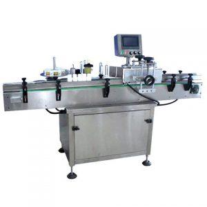 上海工場のペン用自動ラベル印刷機