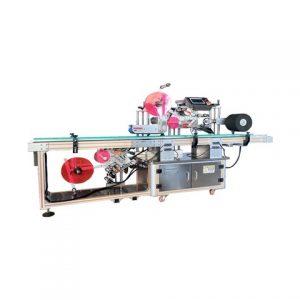 高品質のエンボスラベルメーカーラベリングマシン