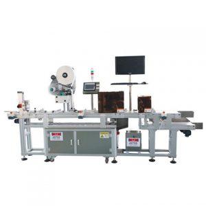 バイアルラベリング機器用水平ラベリングマシン