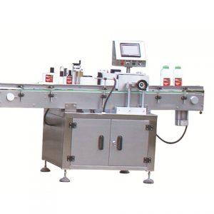 アルミホイル容器ラベル印刷機