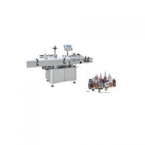 ロジスティックカートン印刷ラベル印刷機
