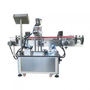 自動丸型小型アンプルボトルステッカーラベリングマシン
