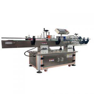 ボトル用自動ラベル印刷機