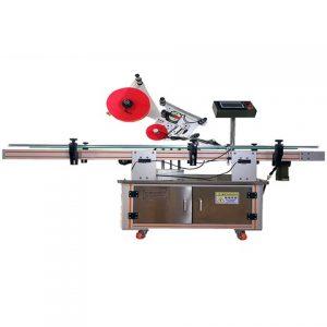 バイアルラベリング機器