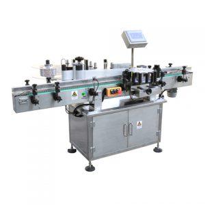 販売のための織られたラベルの機械