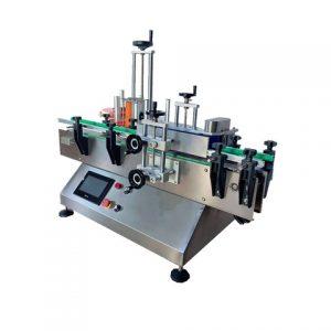 施設自動表面ラベル印刷機