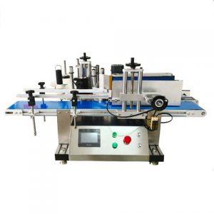 シリンジチューブバイアル水平ラベル印刷機