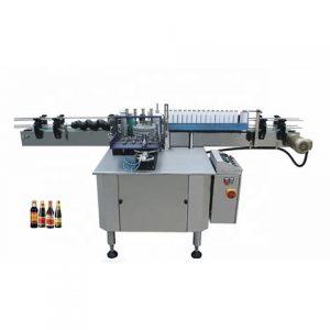 ハングタグ印刷ラベル印刷機