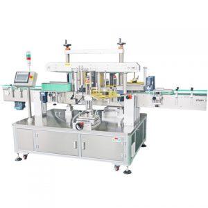 5lオイルボトル自動ラベル印刷機