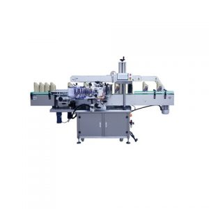 Fully Automatic Labeling Machine In Stock