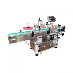 瓶詰めラベル機械ラベル製造機