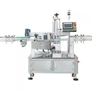 最高の価格全自動コンピュータ化された織られたラベリングマシン